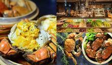 現省1100元「大閘蟹+吃到飽」!最多11隻大閘蟹可吃,任選3餐期餐檯無限供應