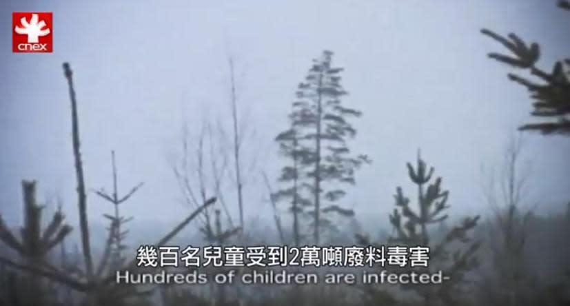 《毒家真相2》上百名兒童遭受兩萬頓廢料毒害!兇手在哪?真相是什麼?