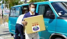 慈濟在端節前急送快篩試劑供臺南防疫檢測