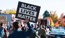 美國大選前夕BLM運動再起,恐衝擊搖擺州選情?