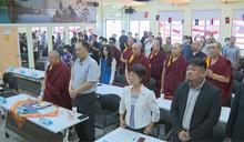 在台藏人辦「西藏民主日慶典」 林昶佐、洪申翰出席