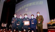 【慶主計節】國防部主計局及優秀同仁獲表揚