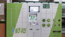 i郵箱使用率僅三成 中華郵政明年想增1.7億擴點遭民進黨立委凍結