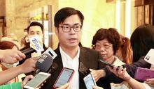 高雄國小校長否認冷氣跳電停機 陳其邁:無法接受「南電北送 汙染留南部」還被譏笑