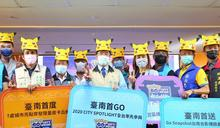Pokemon GO快閃活動 11/22全台唯一場在台南