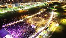 新北河海音樂季野餐12萬人參與 侯友宜與民歡度秋節尾聲