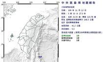 快新聞/台東近海清晨連2震! 規模5以上最大震度3級