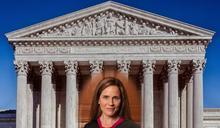 川普正式宣布 提名巴瑞特遞補大法官