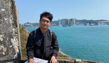 黎銘澤Fb貼文拒宣誓 將退新同盟 月底辭任區議員