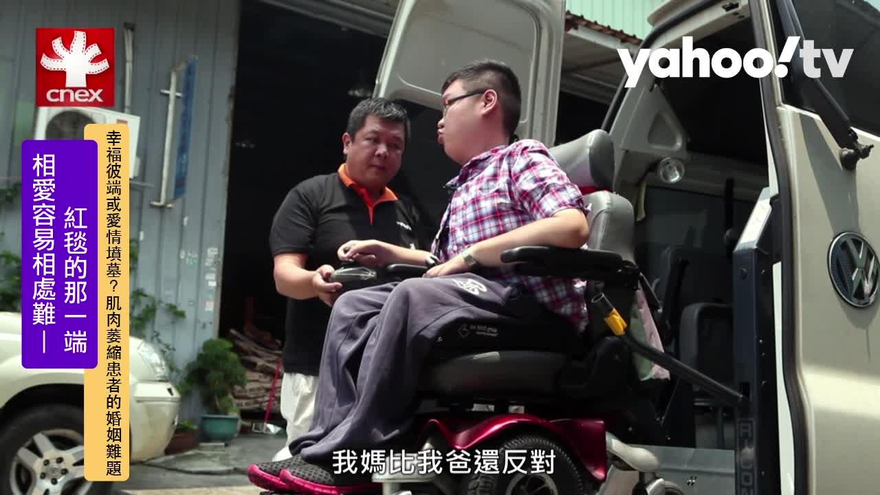肌萎症男友坐輪椅聚餐 女友姊姊喊擠爆衝突