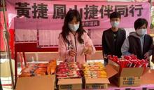 韋安/「罷捷」讓民進黨陷入危機?