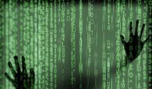 駭客入侵在家工作VPN 日本警視廳、觀光局受害