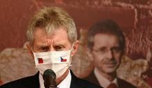 捷克議長訪台遭中國威脅 德外長會王毅表不滿