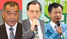 國安團隊再部署 邱國正國防部長、陳明通國安局長、邱太三接陸委會
