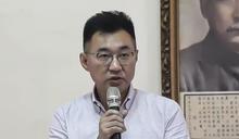 立委收賄案/江啟臣籲黨籍同志 時刻勿忘對人民的承諾