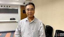 美隆電蘇州廠獲當地政府徵收補償 明年上半年近30億元入帳
