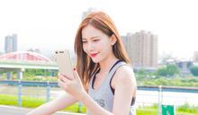 雅虎科技新聞: 癮人物: Sony Xperia XZ1、XZ1 Compact自動追焦連拍 輕鬆補捉運動女孩熱血瞬間;特色3D即時掃描實作