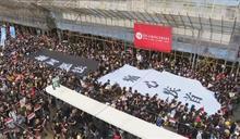 「今日香港,明日臺灣」的迷思
