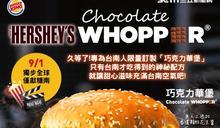 巧克力華堡瘋 漢堡王推黑糖珍珠聖代
