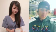 小賈斯汀IG追蹤台灣網紅 她手抖腿軟嗨爆:嚇到了