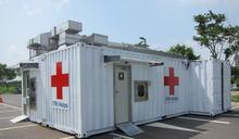 工研院攜手奇美醫院 啟用貨櫃式COVID-19檢測實驗室