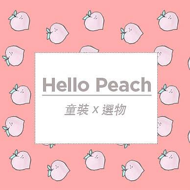 Hello Peach滿千免運