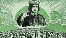 諷刺蔡英文是毛澤東 李正皓:國民黨像「娃娃兵」被圍剿