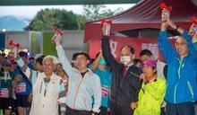 出席2020板橋馬拉松 游錫堃:感謝全民抗疫讓路跑能舉行