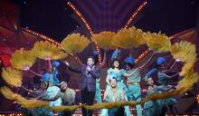 故事工廠《再見歌廳秀》2020全台巡迴最終站 臺中歌劇院