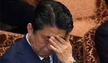 【Yahoo論壇/楊鈞池】川普會金正恩 恐讓日本首相安倍陷無法連任的窘境