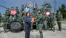 【統帥慰勉樂山雷達站】蔡總統感謝官兵做空防的眼睛