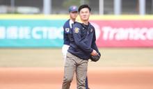 前MVP江坤宇為黑豹旗開球 (圖)