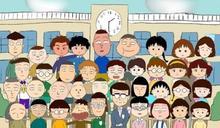 你浪費兩分鐘,全班就浪費一小時!那些年老師講過的10大「幹話語錄」