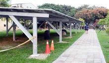 全台首例!屏東縣府霸佔休憩空間 拿公園來種綠電