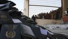 阿富汗驚傳嚴重踩踏事故!萬人搶辦簽證鬧出人命 至少12人慘死