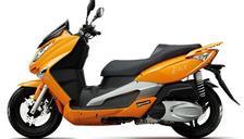 2012 AEON elite 250