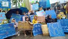 青年抗暖大遊行 千人冒雨發聲