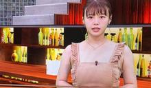 女主播「裸體圍裙」報新聞?全身照曝