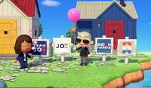 美大選中 《動物森友會》:游戲如何被政治化?