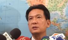 立榮飛東沙受阻 林俊憲:應改派軍方C130運輸機