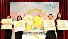 士林官邸菊展19周年 布丁狗與您「藝菊童遊」!
