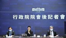 新世代反毒2.0 行政院「三減策略」 投入150億