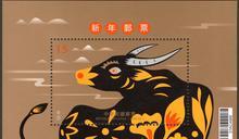 集郵迷必收藏!新年郵票12月1日正式發售