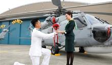 【國軍聯合婚禮】海軍佳偶琴瑟和鳴 「愛妻讀訓」逗趣歡欣