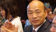 韓國瑜選台北市長?網爆:綠營驚天陰謀