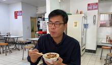 誰家肉燥飯最好吃?陳其邁、黃偉哲跟潘孟安爭第一