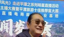 黃安捧中國疫苗 陸官方打臉:效力低