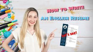 五分鐘教你寫出完美英文履歷 How to Write an English Resume