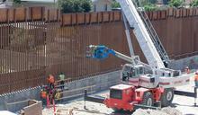 美國政權即將交接 美墨邊牆將何去何從
