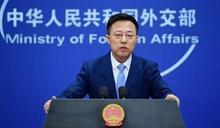 日本嚴重關切黎智英遭逮…中國嗆這句